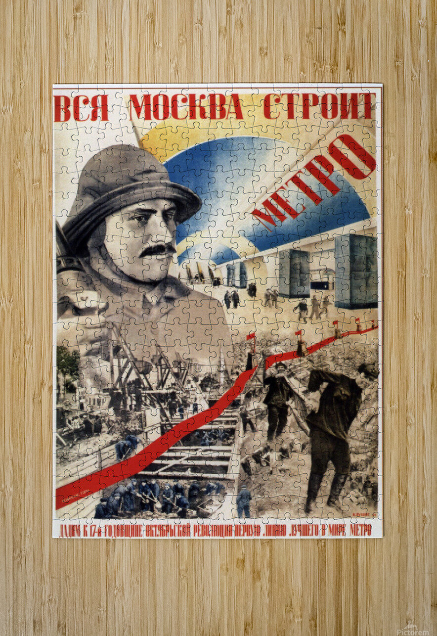 All of Moscow is building the Metro propaganda poster  HD Metal print with Floating Frame on Back