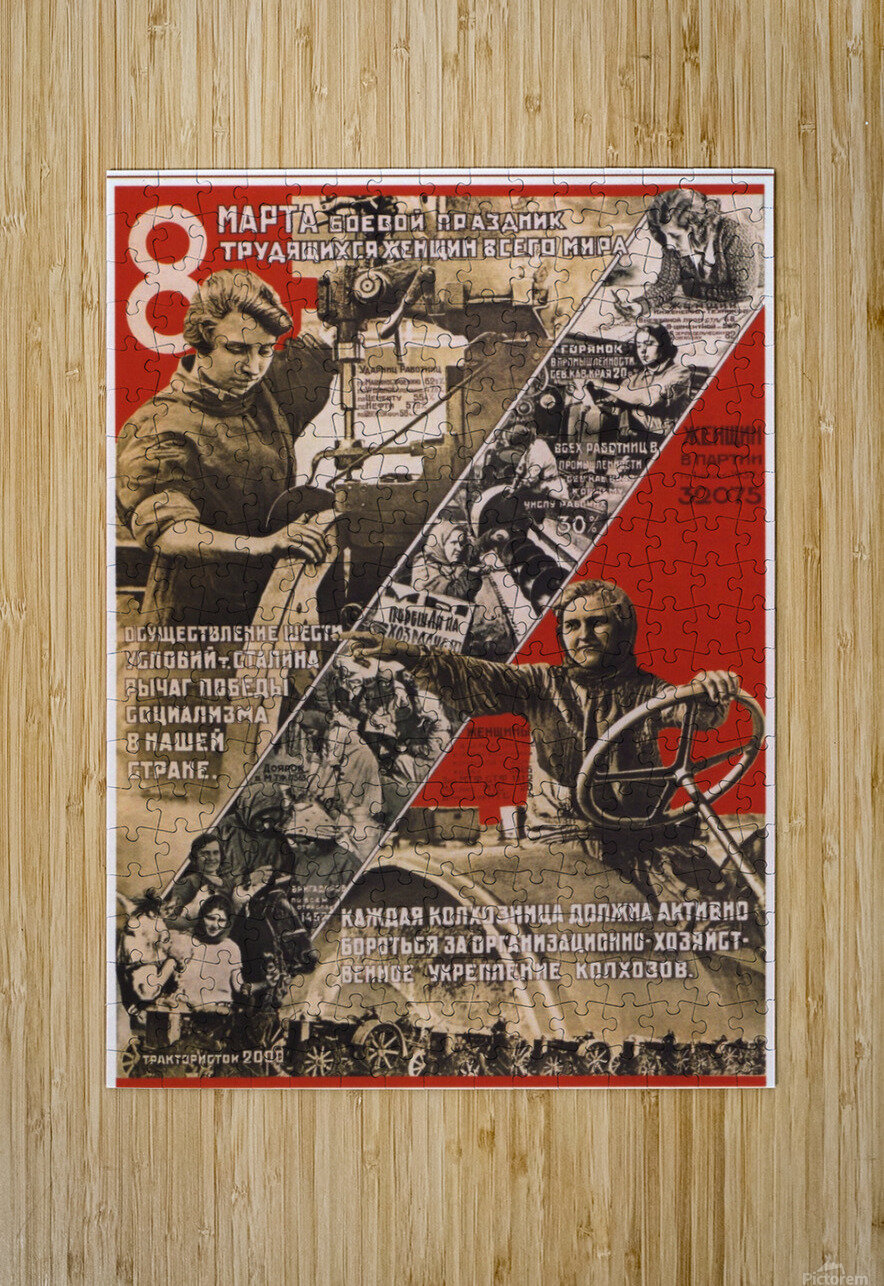 International women's day, March 8 Soviet propaganda poster  HD Metal print with Floating Frame on Back