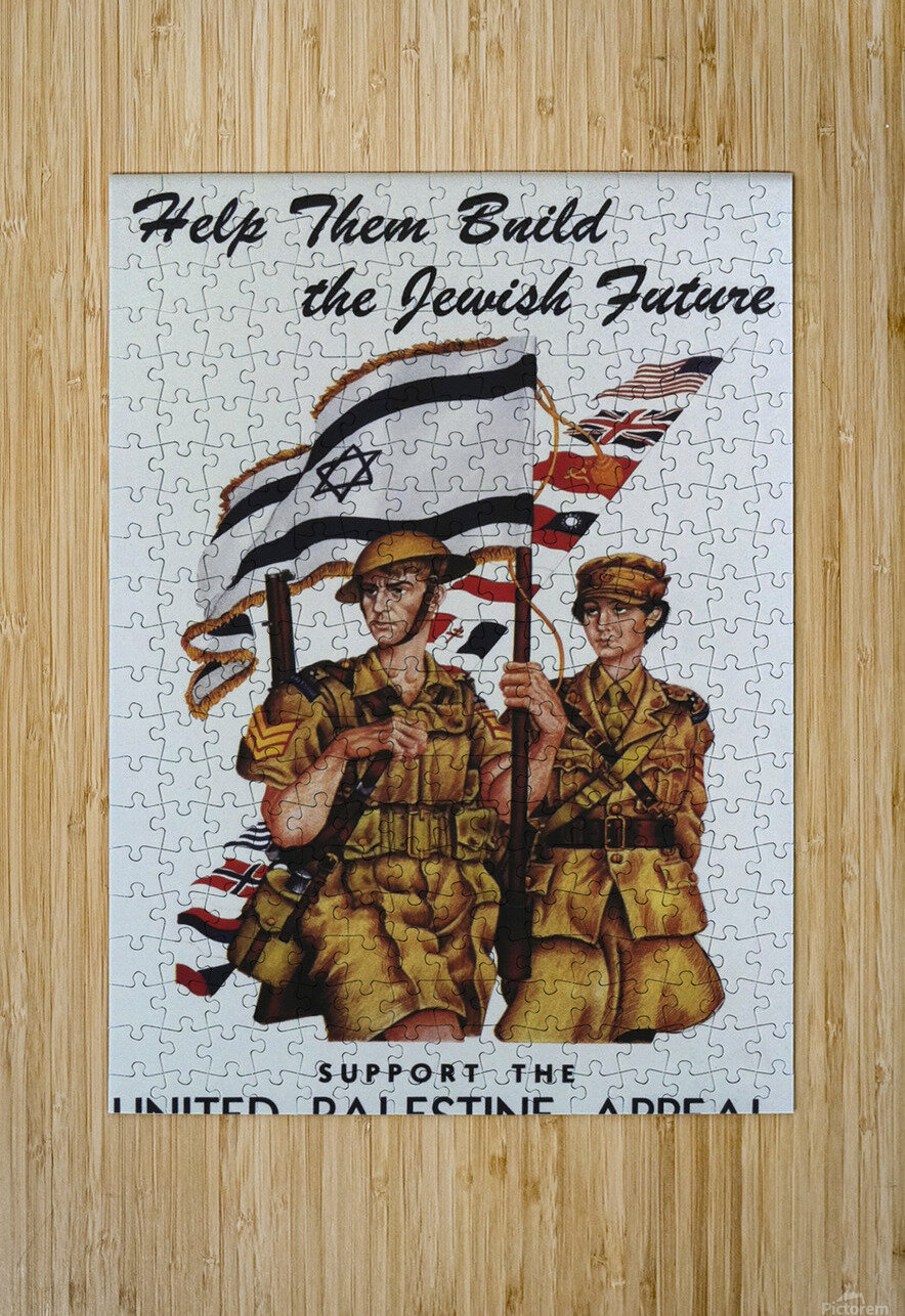 1942 United Israel appeal poster  HD Metal print with Floating Frame on Back