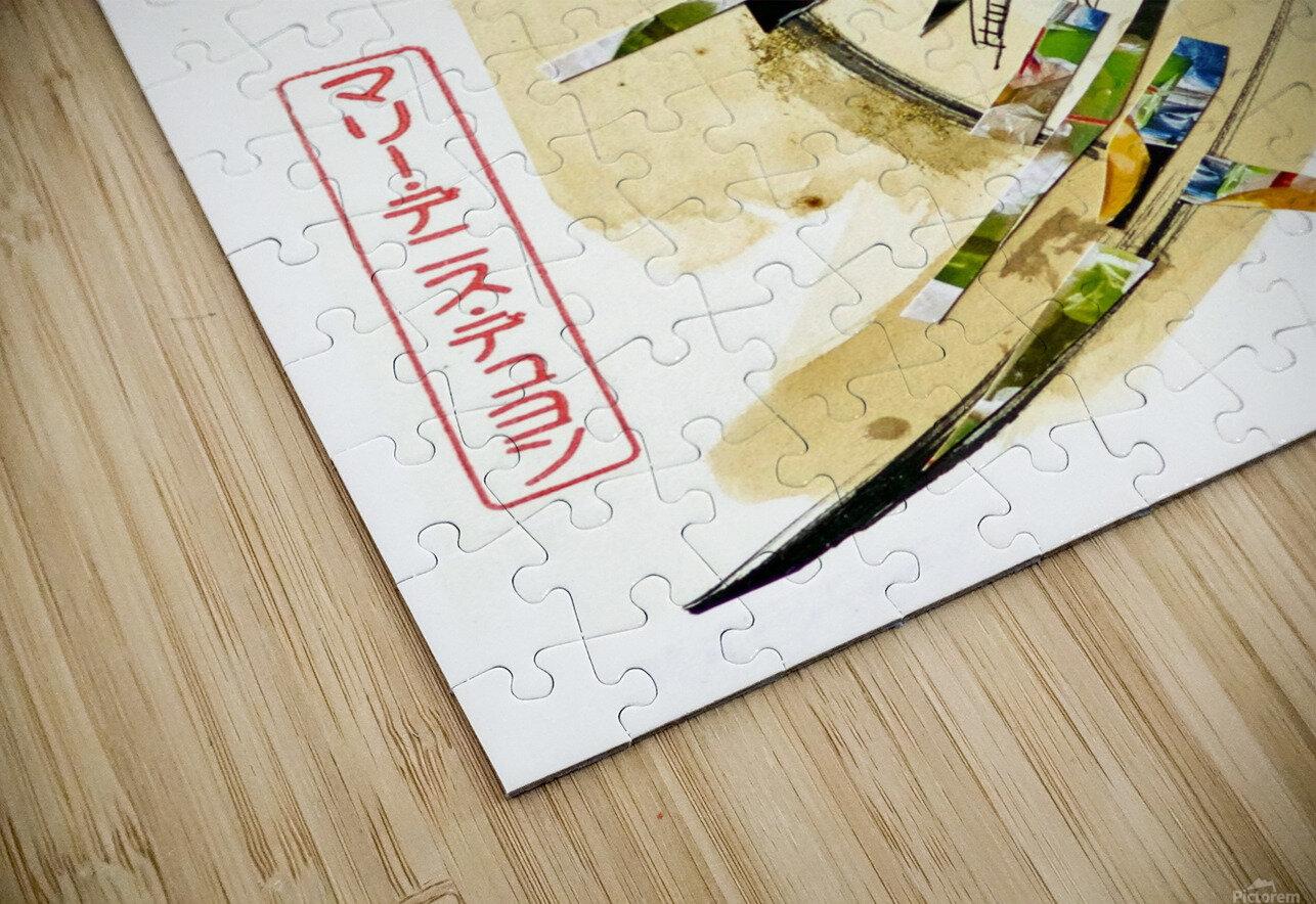 FAA Kreol Nippon 11 HD Sublimation Metal print