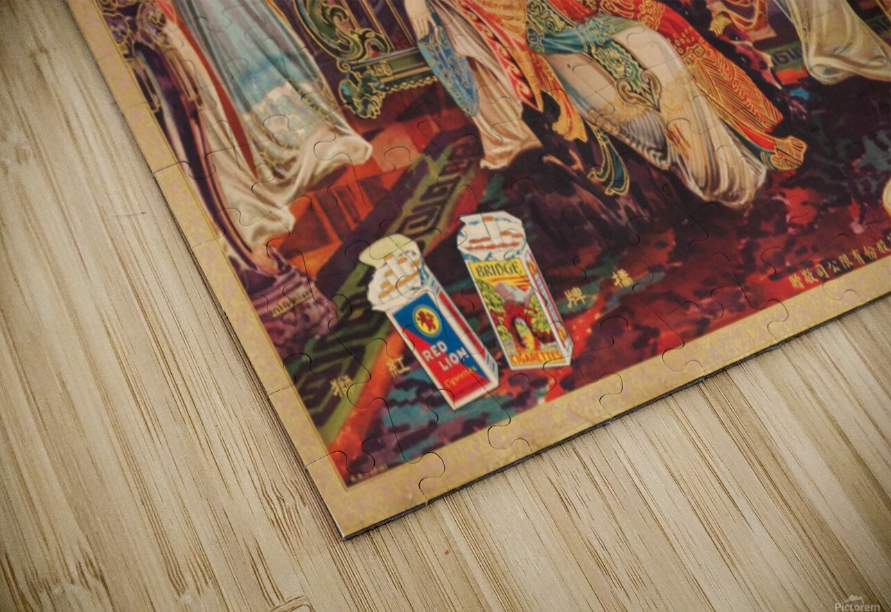 Vintage Chinese Cigarette Advert HD Sublimation Metal print