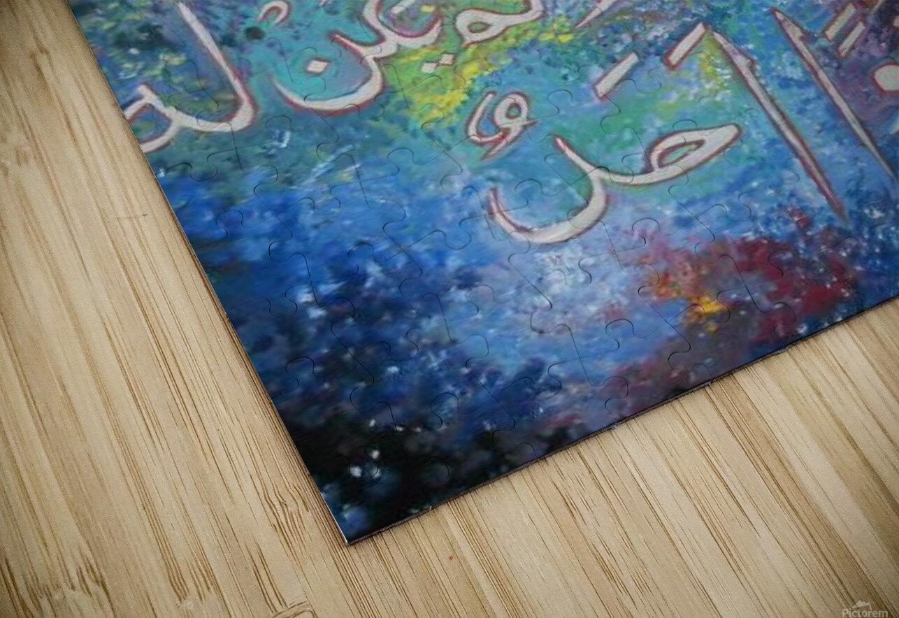 islamic caligraphy  HD Sublimation Metal print