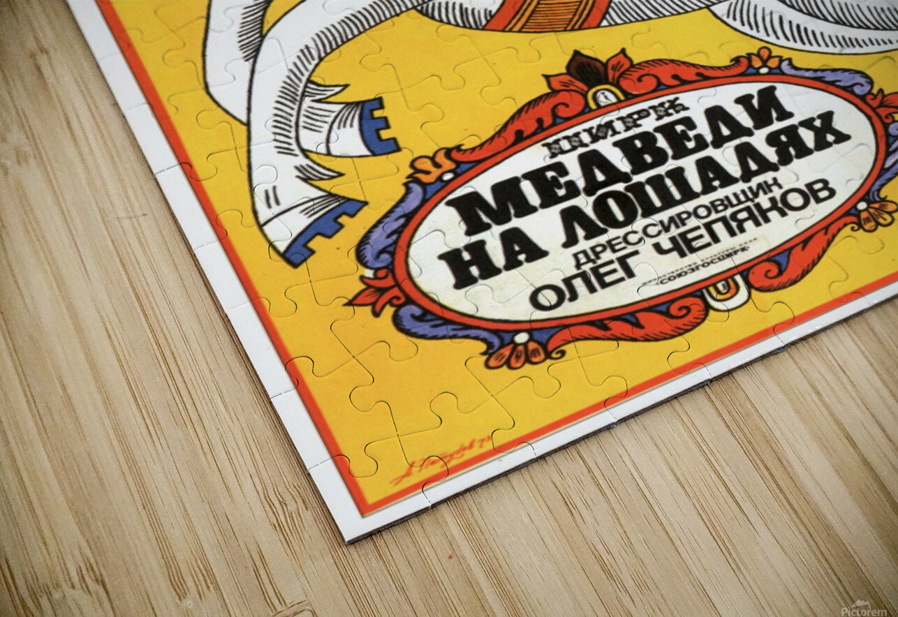 Bear Circus Poster HD Sublimation Metal print