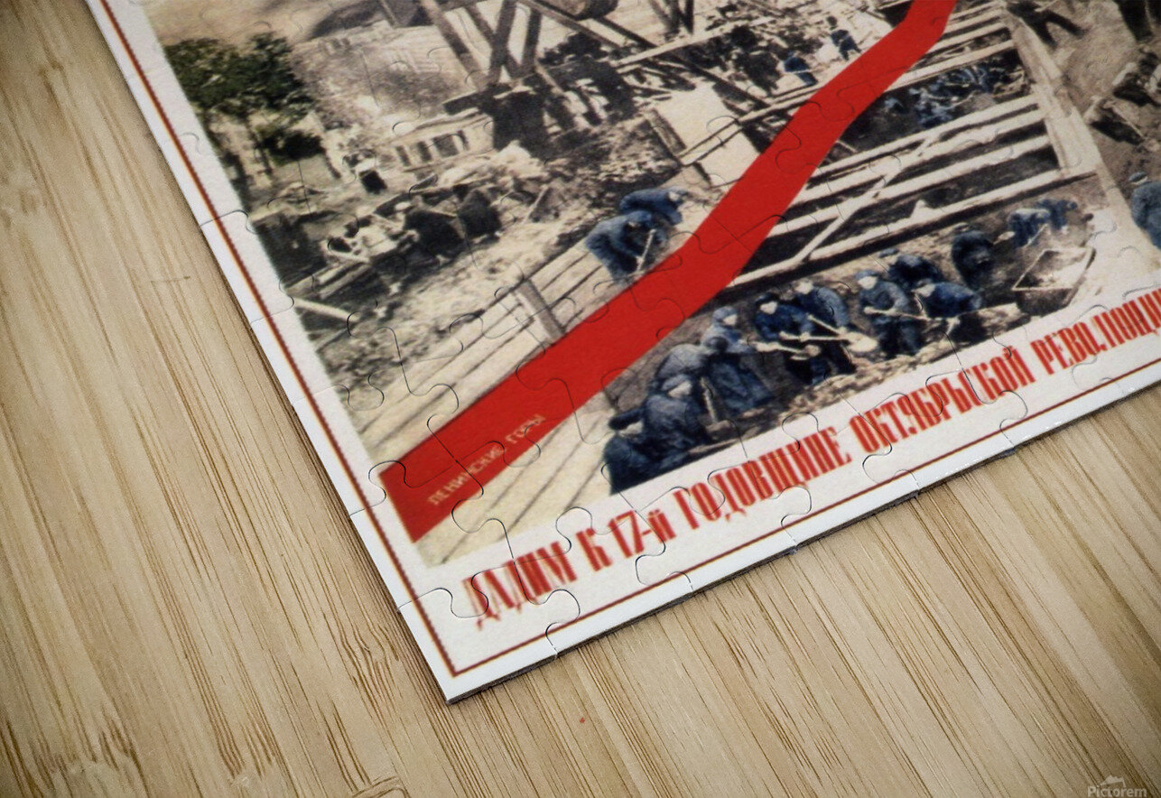 All of Moscow is building the Metro propaganda poster HD Sublimation Metal print