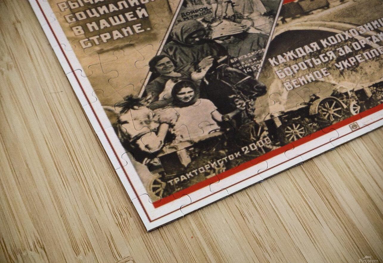 International women's day, March 8 Soviet propaganda poster HD Sublimation Metal print