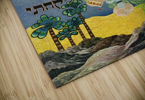 1985 017 jigsaw puzzle
