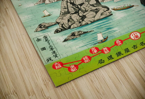 Vintage Travel Poster from 1930 for Japanese tourism jigsaw puzzle