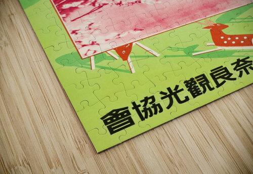 1930 Japan Vintage Travel Poster jigsaw puzzle