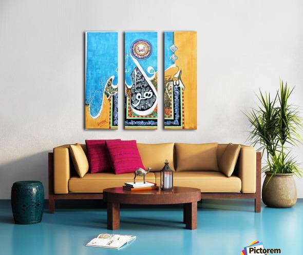 Ahson_Qazi_Geometric Calligraphy artSurah Akhlas ahson_qaziShades_of_DivinityIslamic_Artacrylic markers on stretched canvass 14x14 Split Canvas print