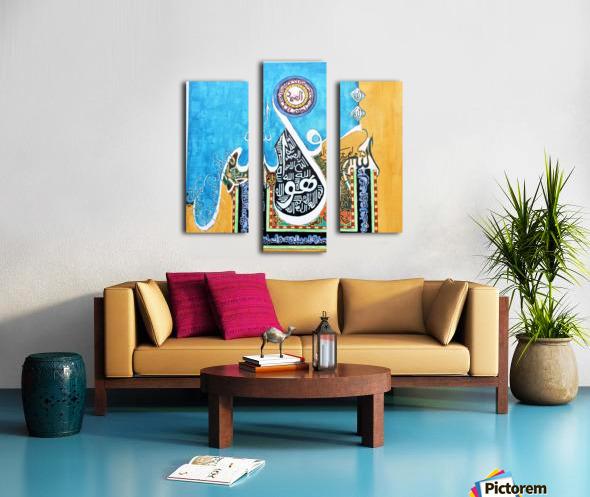 Ahson_Qazi_Geometric Calligraphy artSurah Akhlas ahson_qaziShades_of_DivinityIslamic_Artacrylic markers on stretched canvass 14x14 Canvas print