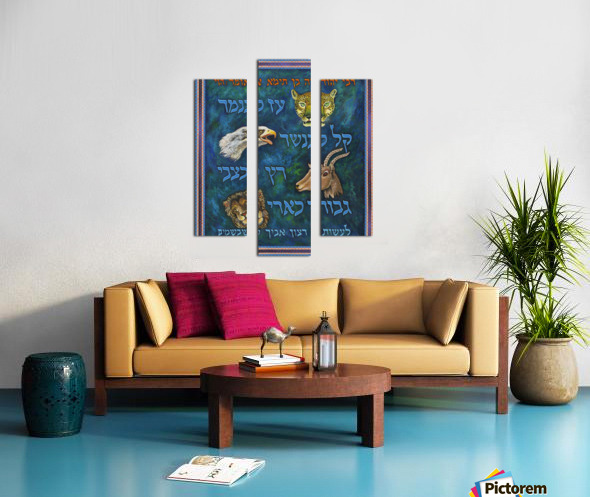 1994 017 Canvas print