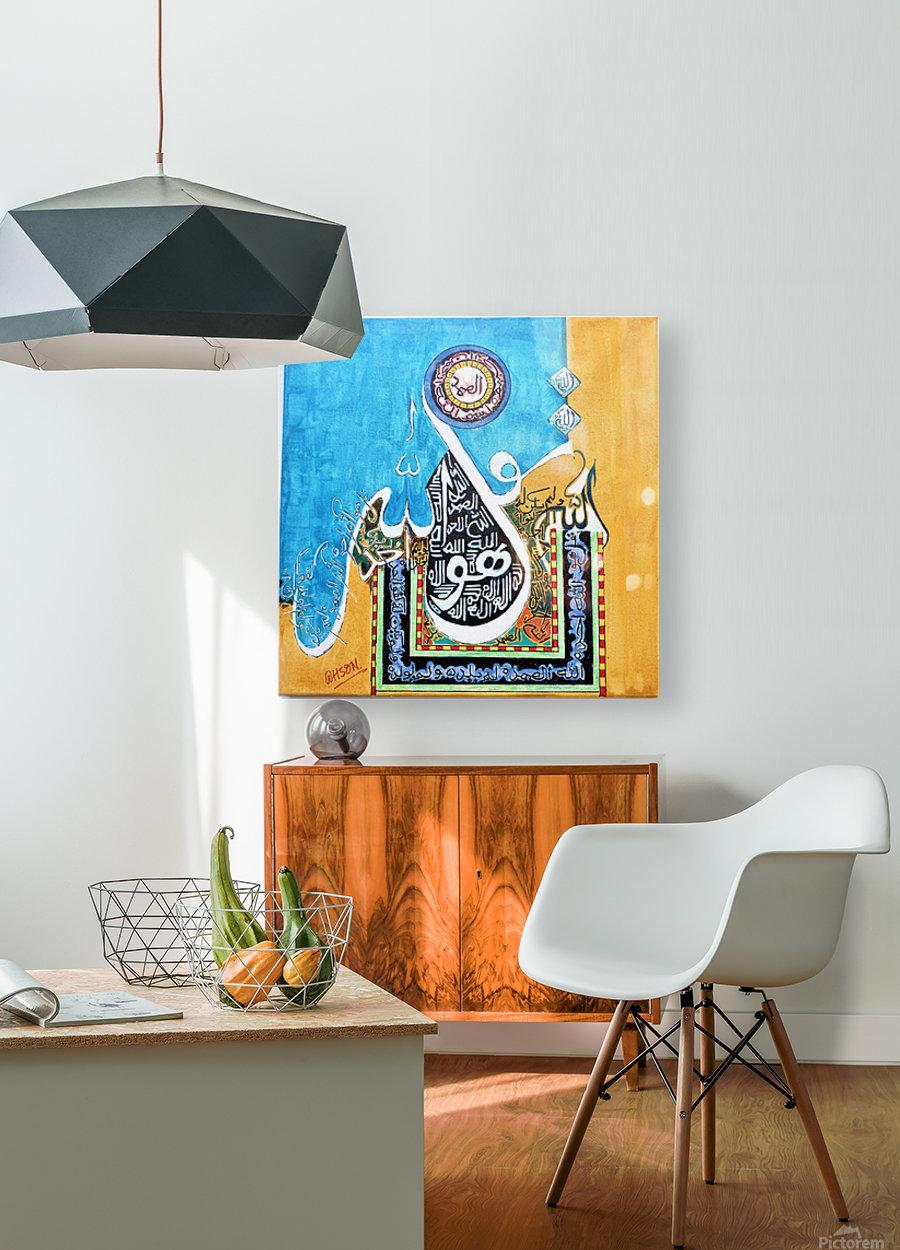 Ahson_Qazi_Geometric Calligraphy artSurah Akhlas ahson_qaziShades_of_DivinityIslamic_Artacrylic markers on stretched canvass 14x14  HD Metal print with Floating Frame on Back