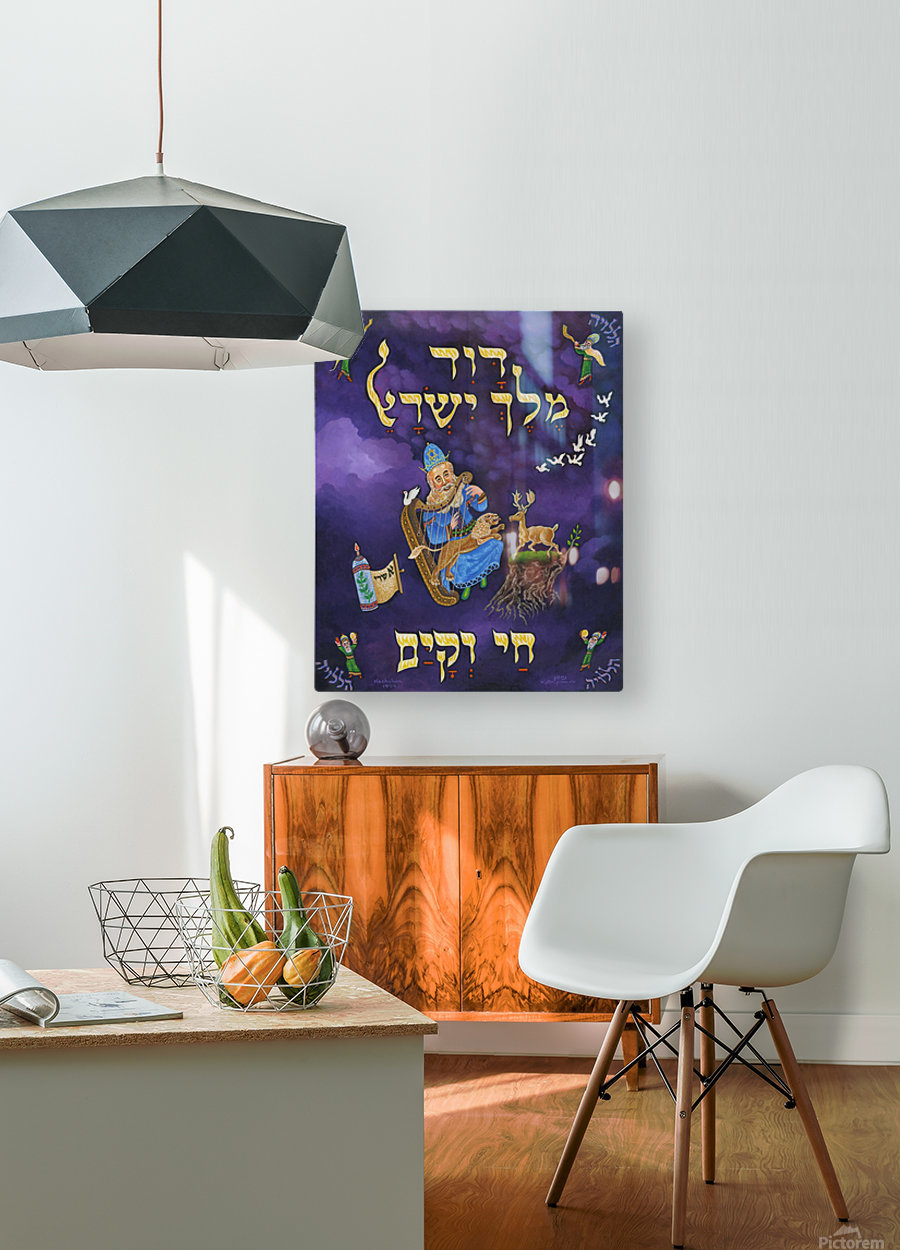 1994 07  HD Metal print with Floating Frame on Back