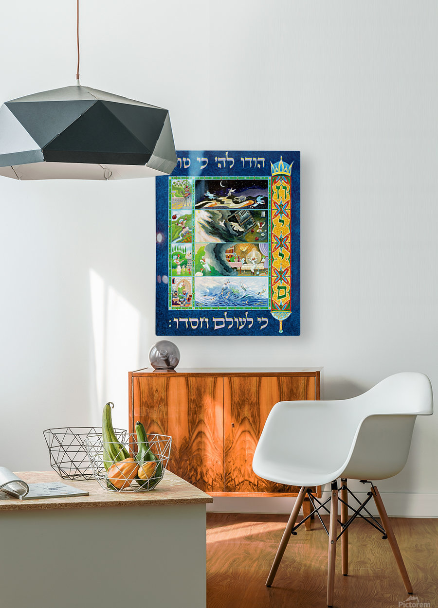 1994 010  HD Metal print with Floating Frame on Back