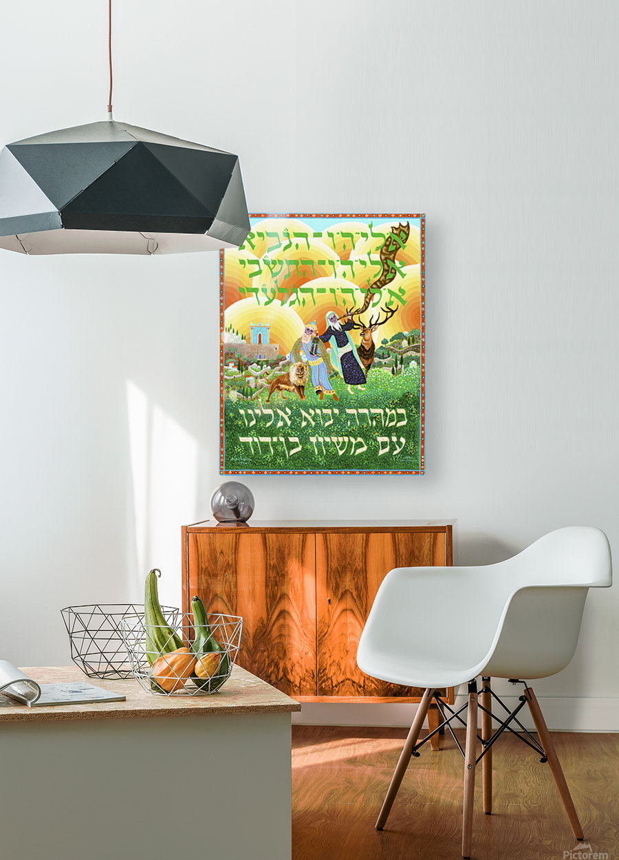 1994 020  HD Metal print with Floating Frame on Back