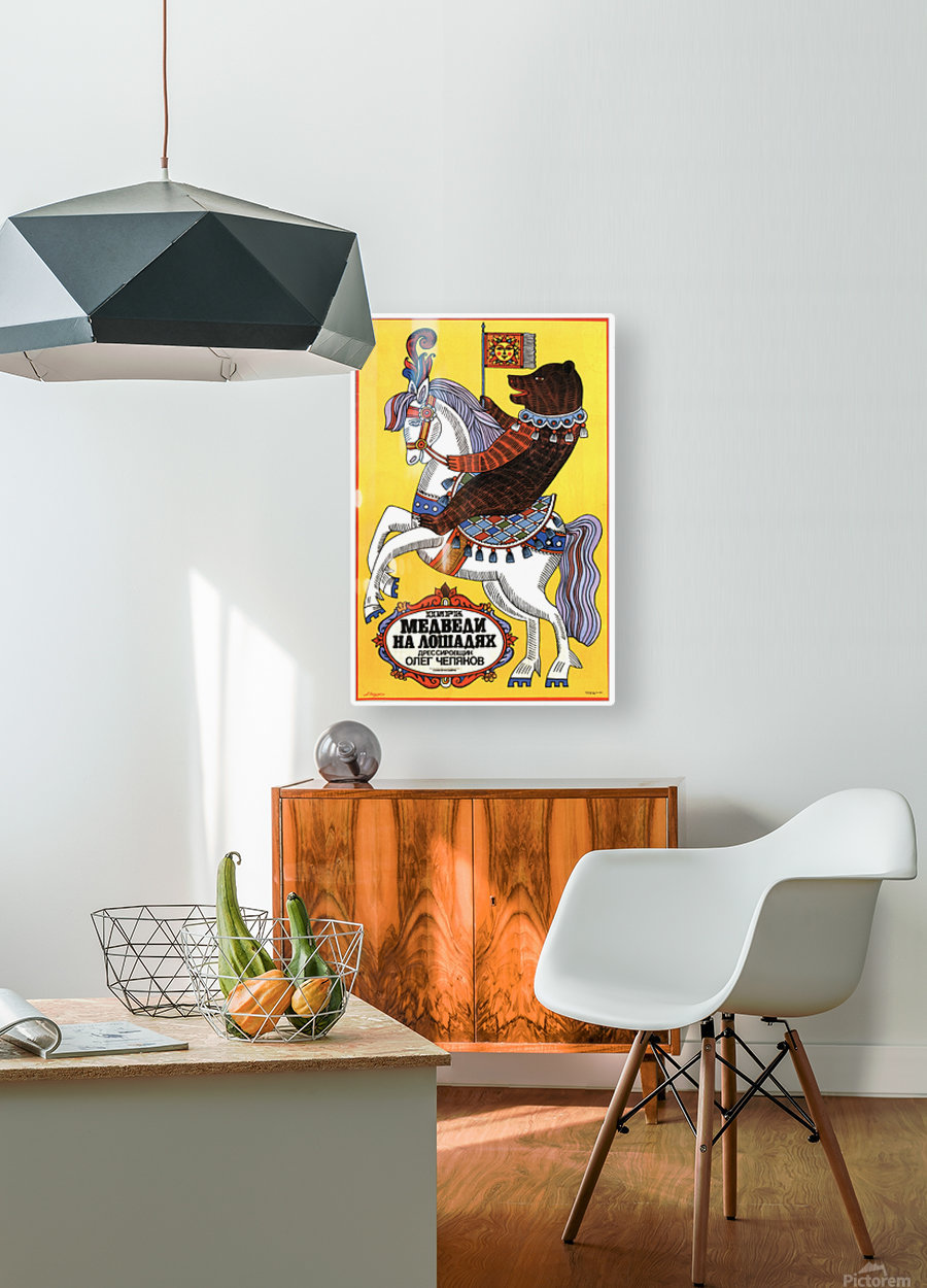 Bear Circus Poster  HD Metal print with Floating Frame on Back
