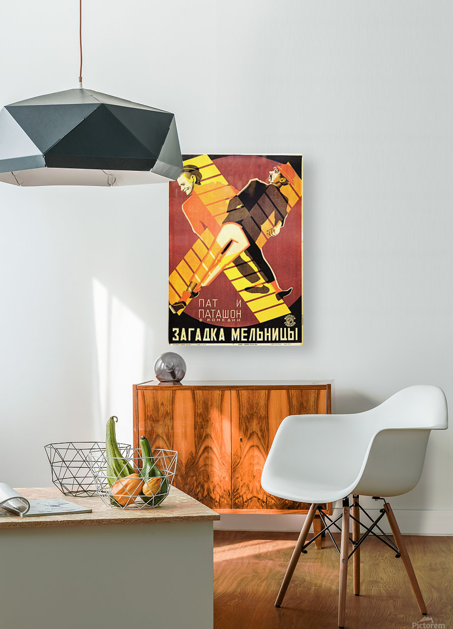 The Mystery of the Windmill 1928 movie poster  HD Metal print with Floating Frame on Back