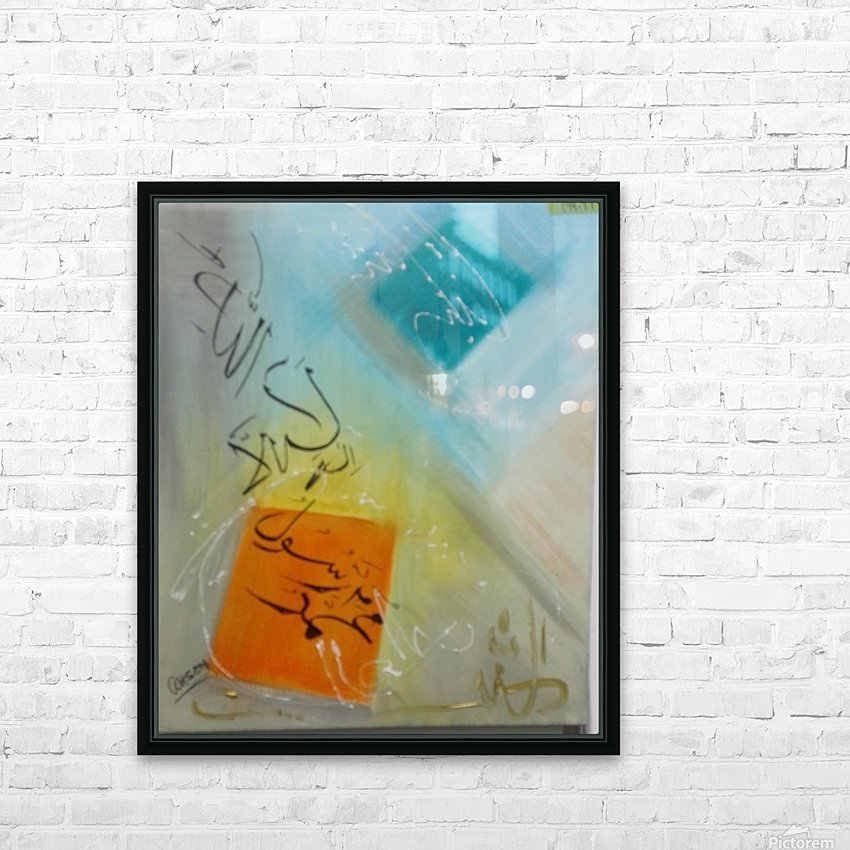 ahson qazikalmacalligraphy HD Sublimation Metal print with Decorating Float Frame (BOX)