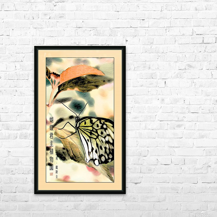 Papillon chinois  HD Sublimation Metal print with Decorating Float Frame (BOX)