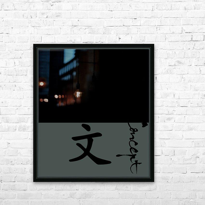Chinese Concept 02A HD sublimation métal imprimé avec décoration flotteur cadre (boîte)