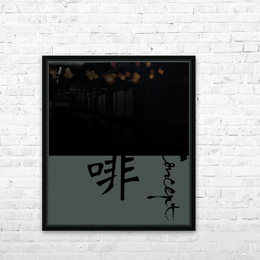 Chinese Concept 08A HD Sublimation Metal print with Decorating Float Frame (BOX)