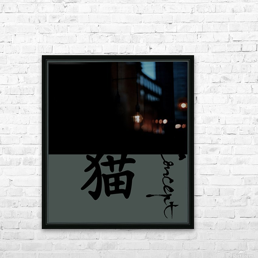 Chinese Concept 12A HD Sublimation Metal print with Decorating Float Frame (BOX)