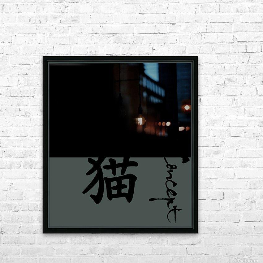 Chinese Concept 12A HD sublimation métal imprimé avec décoration flotteur cadre (boîte)