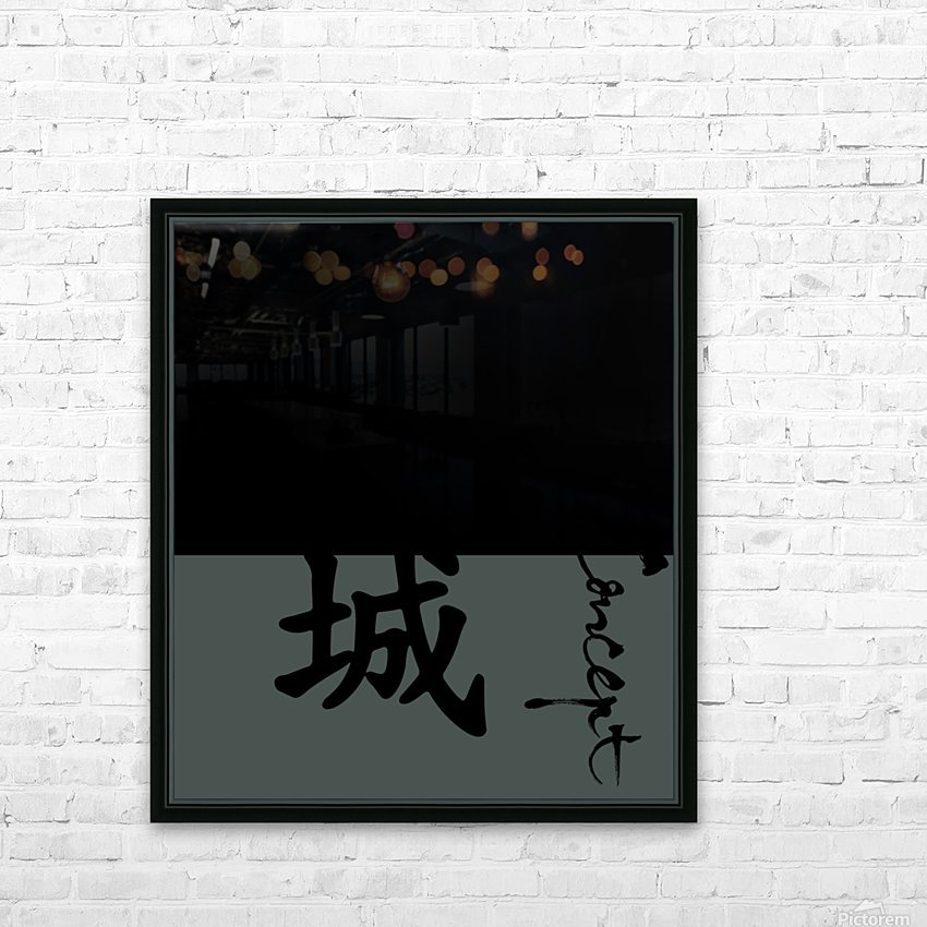 Chinese Concept 16A HD Sublimation Metal print with Decorating Float Frame (BOX)