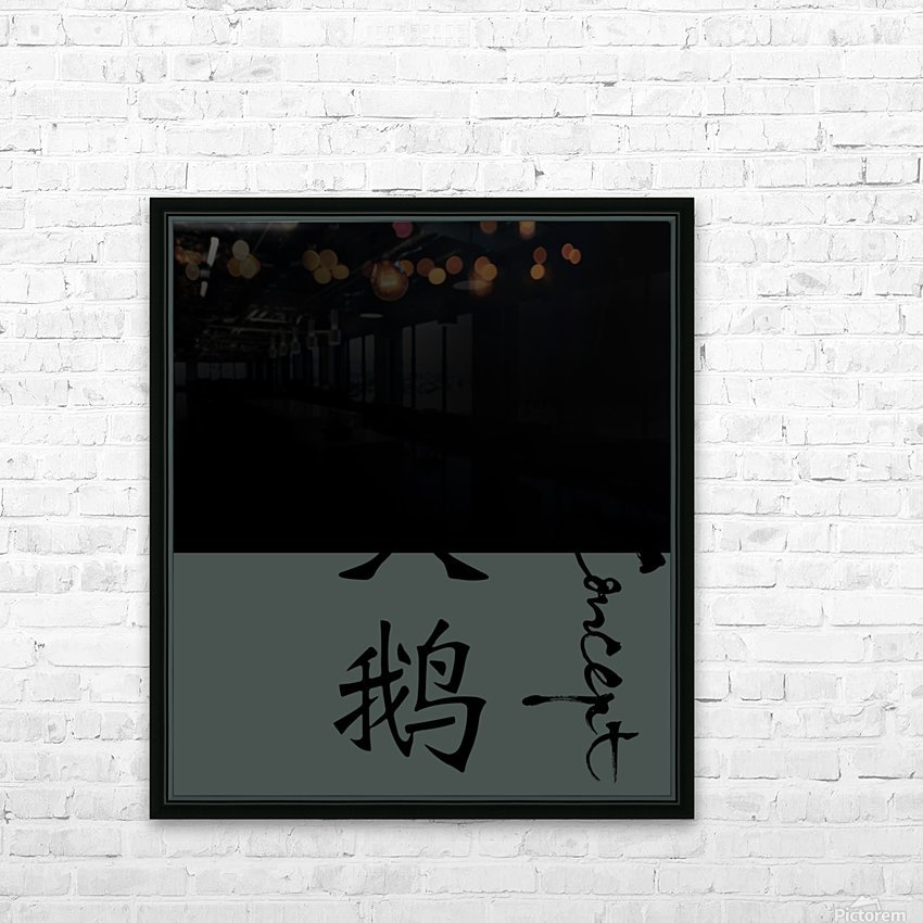Chinese Concept 22A HD Sublimation Metal print with Decorating Float Frame (BOX)