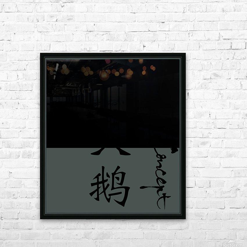 Chinese Concept 22A HD sublimation métal imprimé avec décoration flotteur cadre (boîte)