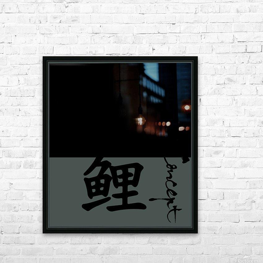 Chinese Concept 24A HD sublimation métal imprimé avec décoration flotteur cadre (boîte)