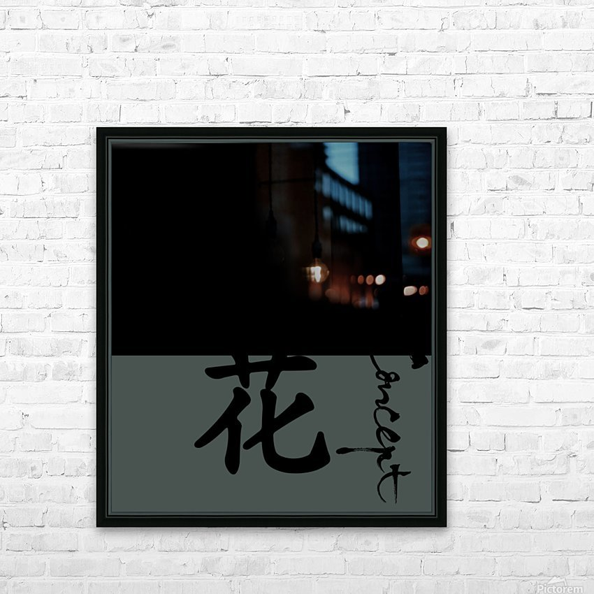Chinese Concept 26A HD Sublimation Metal print with Decorating Float Frame (BOX)