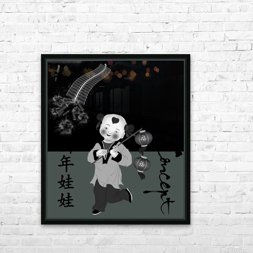 Chinese Concept 27A HD Sublimation Metal print with Decorating Float Frame (BOX)