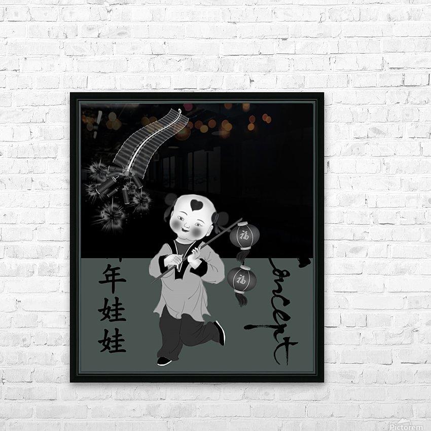 Chinese Concept 27A HD sublimation métal imprimé avec décoration flotteur cadre (boîte)