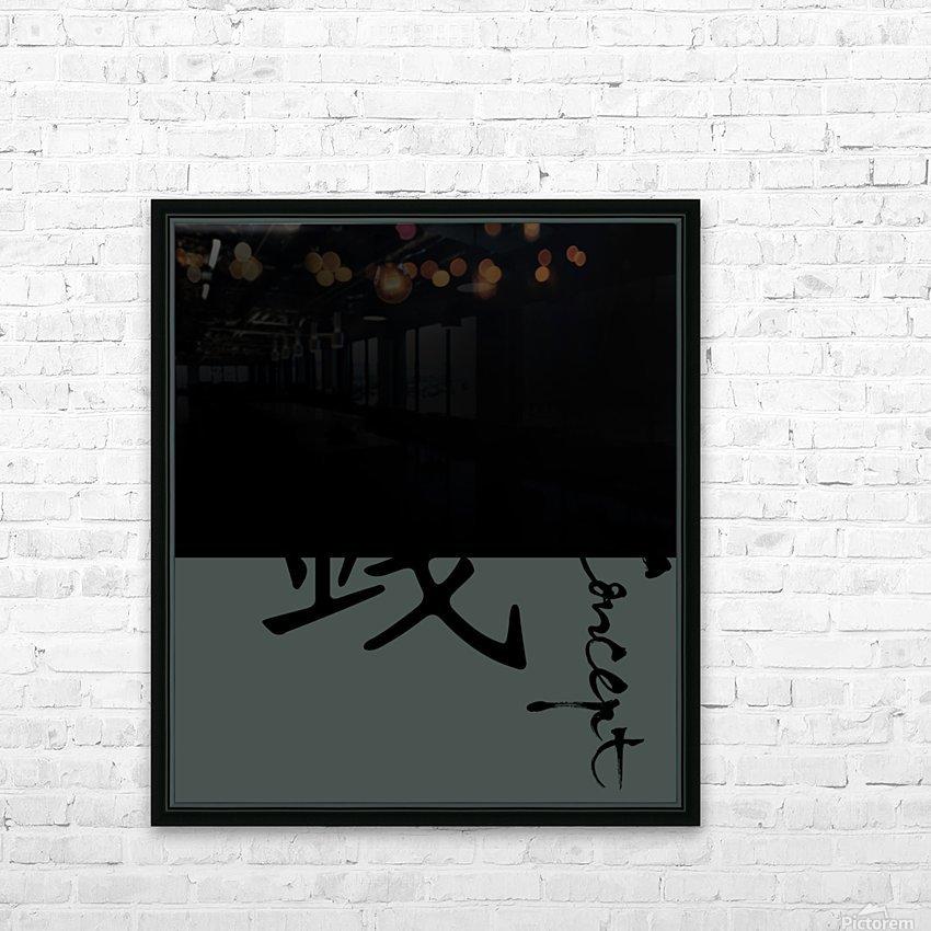 Chinese Concept 33A HD sublimation métal imprimé avec décoration flotteur cadre (boîte)