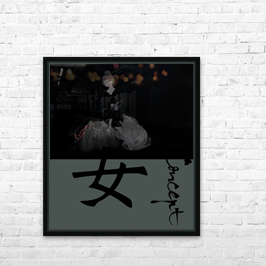 Chinese Concept 37A HD Sublimation Metal print with Decorating Float Frame (BOX)