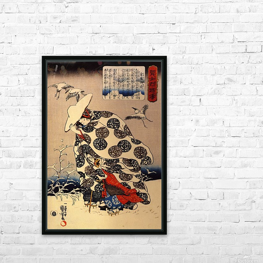 Tokiwa-Gozen with her three children in the snow HD Sublimation Metal print with Decorating Float Frame (BOX)