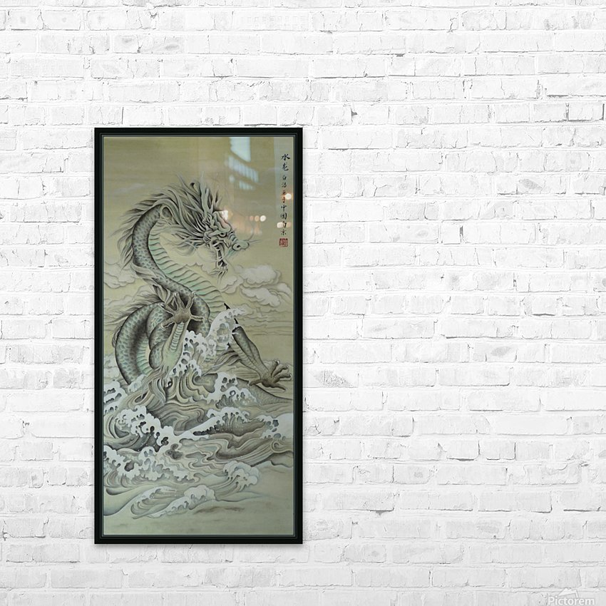 Sea Dragon HD Sublimation Metal print with Decorating Float Frame (BOX)
