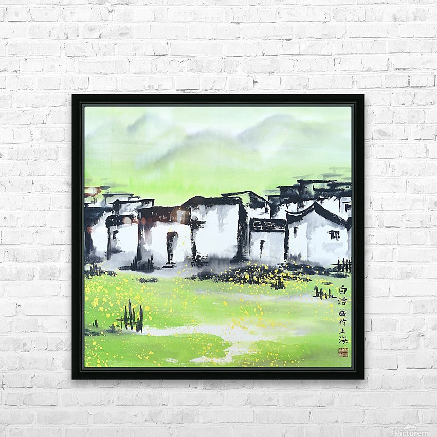 Zhongguo Cun - Chinese Village HD Sublimation Metal print with Decorating Float Frame (BOX)