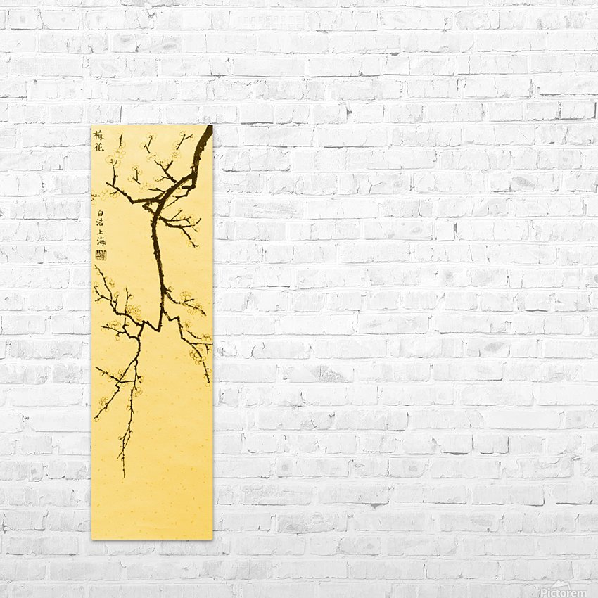 Plum Blossom Twig - Yellow HD Sublimation Metal print with Decorating Float Frame (BOX)