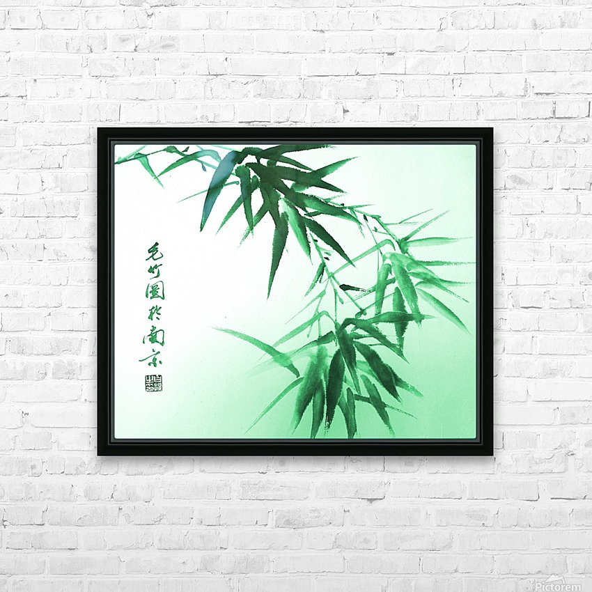Green Bamboo Twig HD Sublimation Metal print with Decorating Float Frame (BOX)