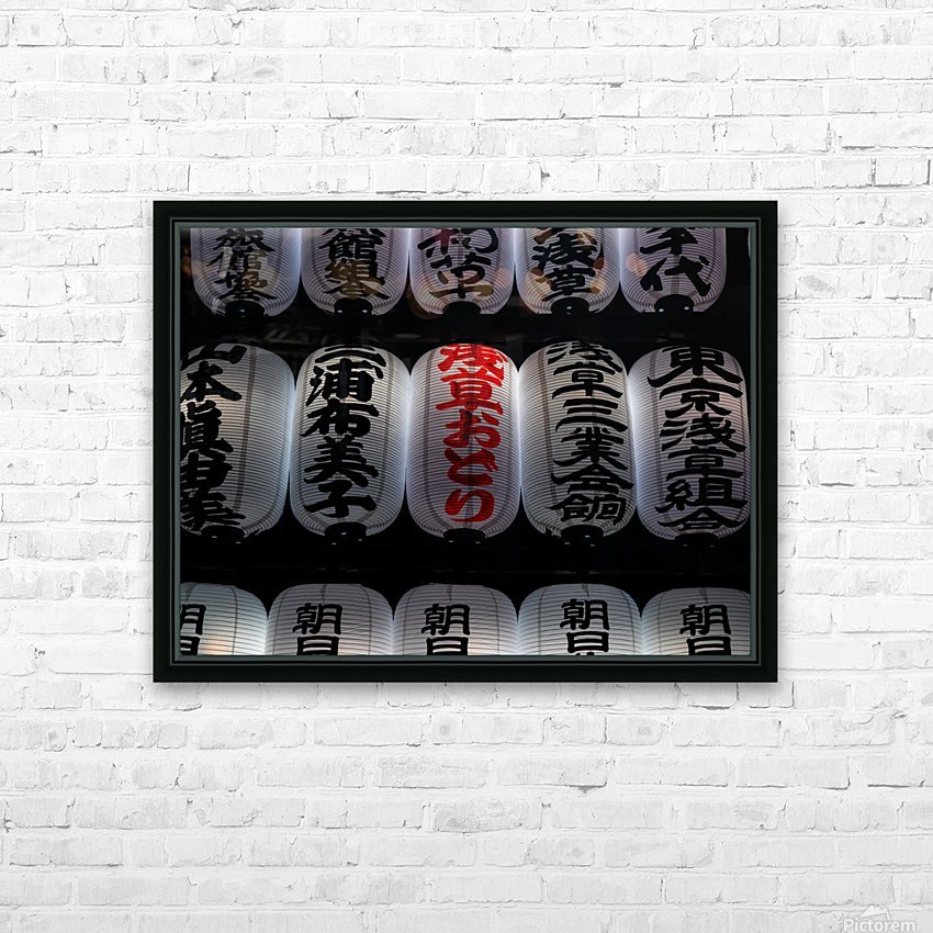 Laterns HD Sublimation Metal print with Decorating Float Frame (BOX)
