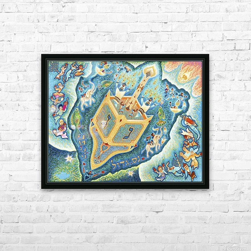 2000 03 HD Sublimation Metal print with Decorating Float Frame (BOX)