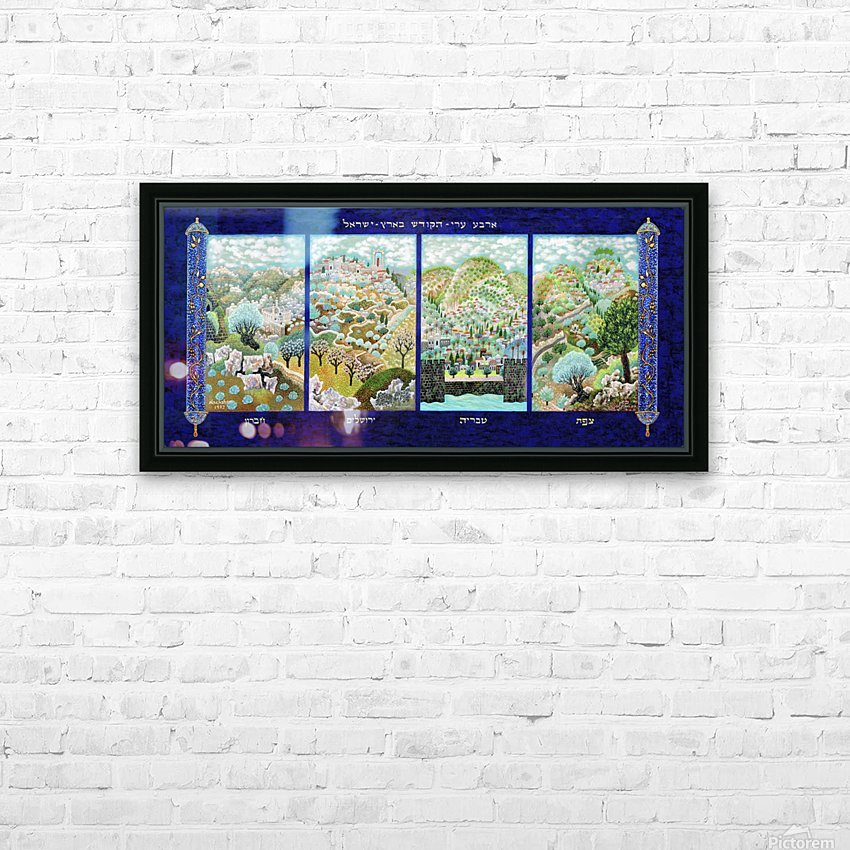 1993 012 HD Sublimation Metal print with Decorating Float Frame (BOX)