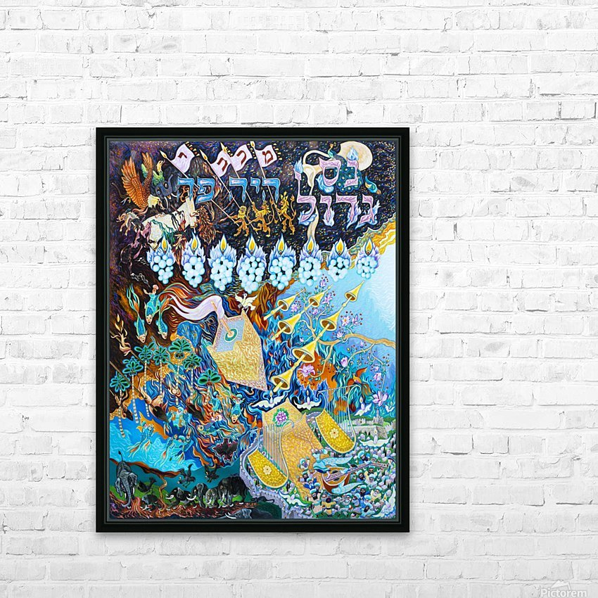 1997 020 HD Sublimation Metal print with Decorating Float Frame (BOX)