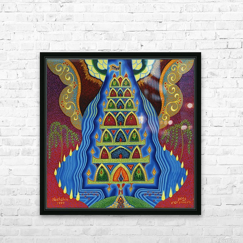 1999 03 HD Sublimation Metal print with Decorating Float Frame (BOX)