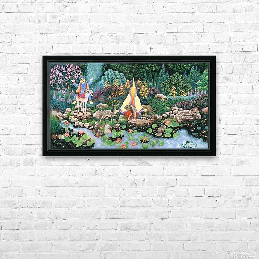 1999 036 HD Sublimation Metal print with Decorating Float Frame (BOX)