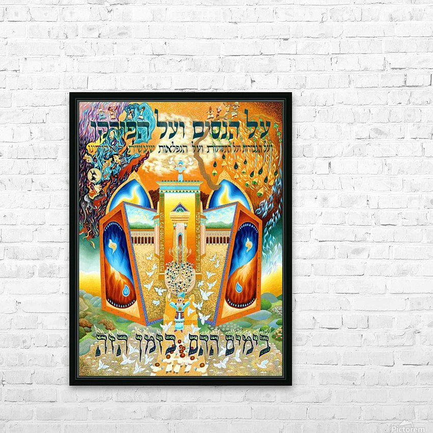 1997 01 HD Sublimation Metal print with Decorating Float Frame (BOX)