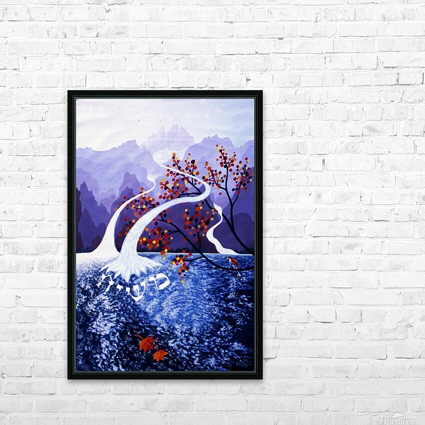 1990 030 HD Sublimation Metal print with Decorating Float Frame (BOX)