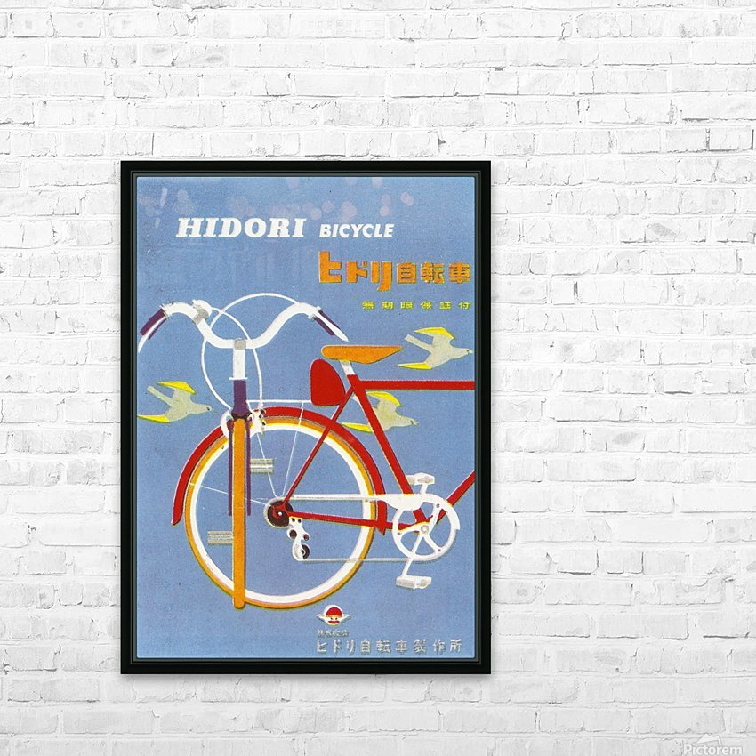 Bicycle Hidori HD Sublimation Metal print with Decorating Float Frame (BOX)